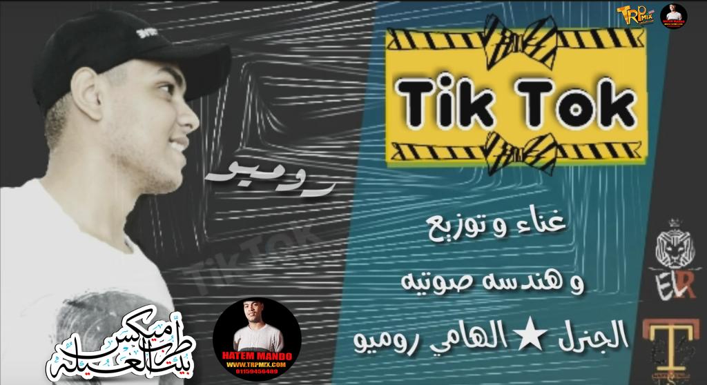 نغم العرب اغانى رومانسية