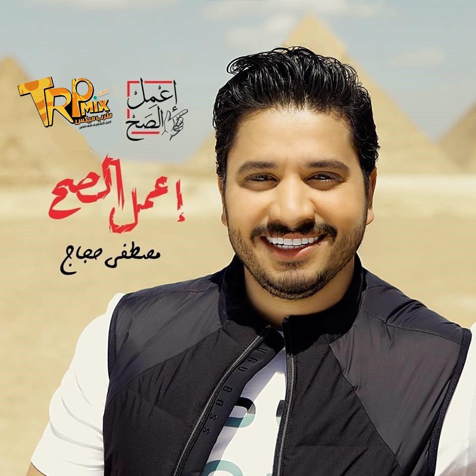 تحميل اغنية انا مش انانية نغم العرب