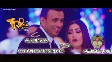اغنية هتجوز تاني لو طلعتي – غناء محمود الليثي – بوسي – توزيع درامز خالد الشبح 2020