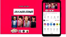مهرجان شوفتك قلبي دق ابو ليلة – شريف خالد – شرقاوي – هيزا