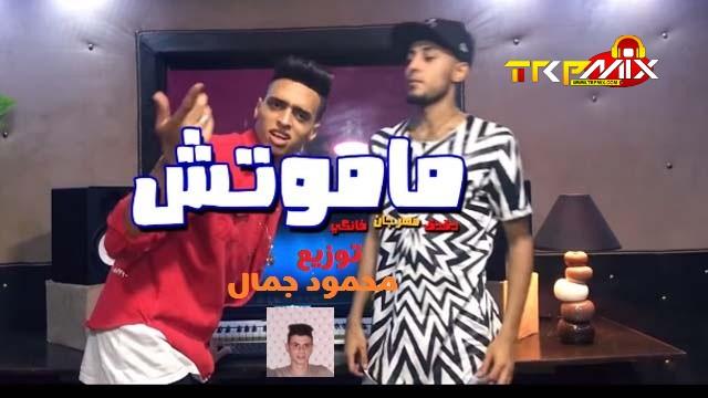 تحميل اغنية حبيبي صباح الخير نغم العرب