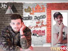 مهرجان تعرف غناء محمد صلصه توزيع مصطفى البوب   مهرجانات 2020 هتكسر الدنيا