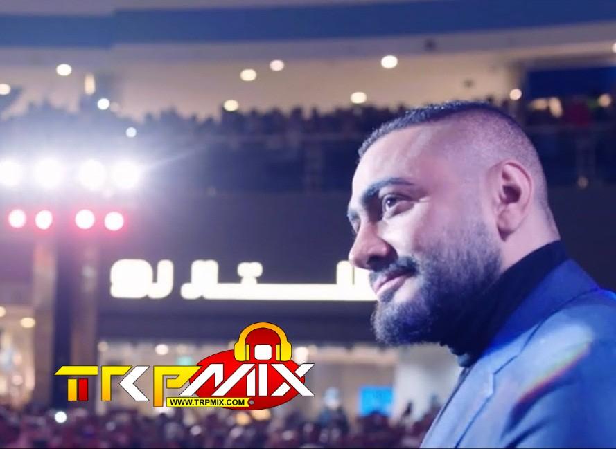 تحميل اغنية وحشتيني عمرو دياب نغم العرب