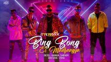 استماع وتحميل مهرجان بنج بونج غناء المدفعجية الديزل – كنكا – شيندي – دولسيكا – الزوكش MP3