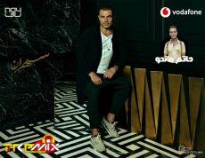 "عمرو دياب 2020 "" البوم سهران "" تحميل و استماع | طرب ميكس 2020"