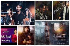 اغاني و تترات مسلسلات رمضان 2020 MP3