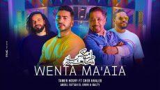 Tamer Hosny FT Cheb Khaled – Wa enta Maayia ( Remix) Abdelfattah Grini FT Balti