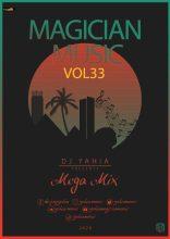 ميجا ميكس ساحر المزيكا  ال 33 يحيي حسان – DJ-Yahia Magician Music Mega Mix VoL-33