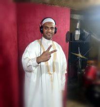 البوم محمد صابر 2020  Mohamed saber