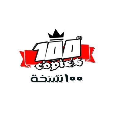 مهرجانات واغانى ستوديو 100 نسخه