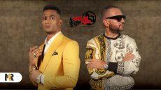 استماع وتحميل اغنية تيك توك TikTok غناء محمد رمضان – سوبر ساكو MP3