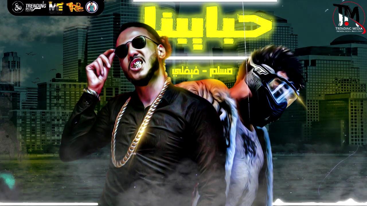 تحميل اغنية مش هو امنية سليمان mp3