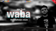 waba - Abdelrahman emam