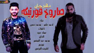 اغانى الجبل محمد حسن
