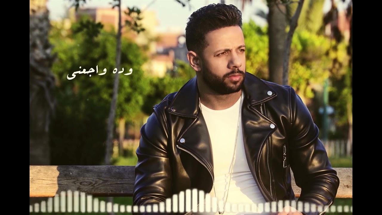اغاني 2021 - بقول عادي - بصوت محمد مأمون اجمل Cover هتسمعو في حياتك - جديد 2021