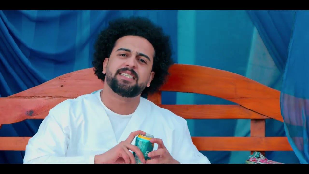 Ahmed Mamdouh - Andy Kalb - Official Music Video | احمد ممدوح - اغنيه عندي كلب
