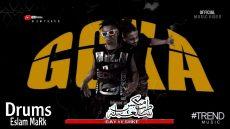 مهرجان جاي بيشكي غناء الجنرال اوكا – محمد بابا – توزيع درامز اسلام مارك الدولى ريمكس 2021